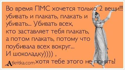 atkritka_1380900465_820.jpg