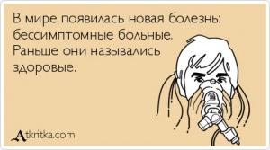 atkritka_1604850305_525_m.jpg