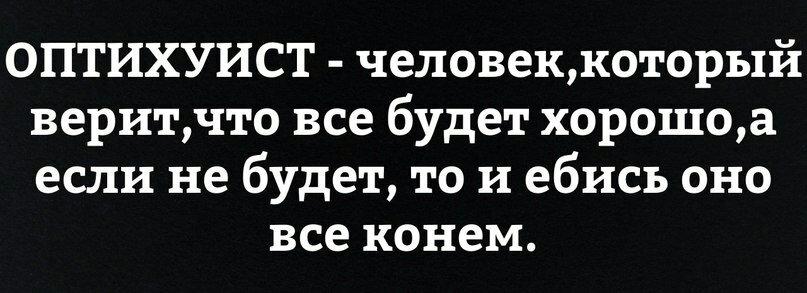 b2a7db4ef9576e6cb83ba32777360fd2.jpg