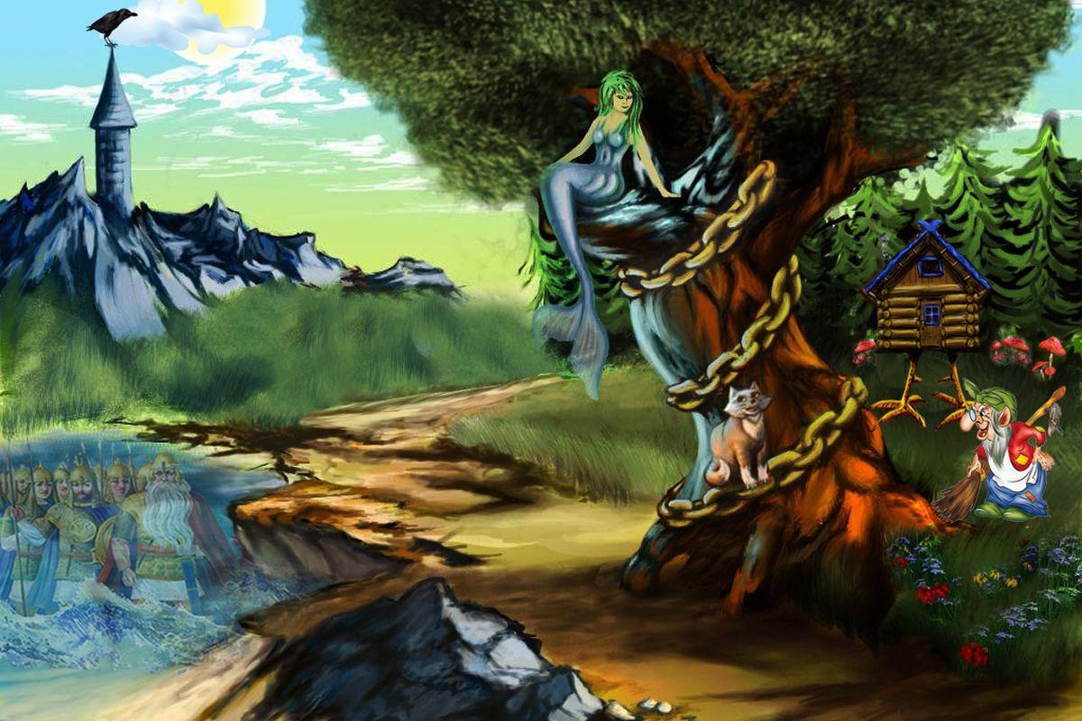 Открытка у лукоморья дуб зеленый, маски картинках открытки