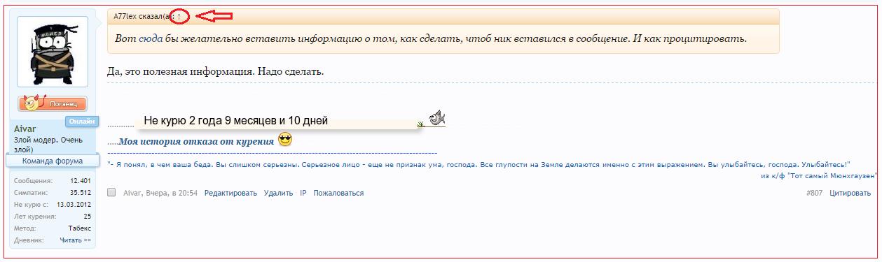 Безымянный4.png