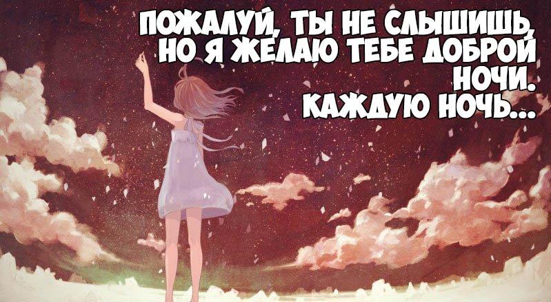 Bol_v_dushe_29_14123521.jpg