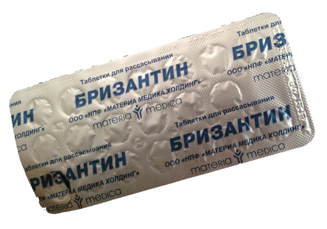 brizantin-tabletki.jpg