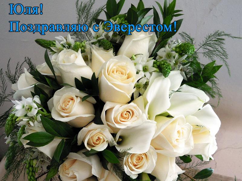 цветы_013_800.jpg