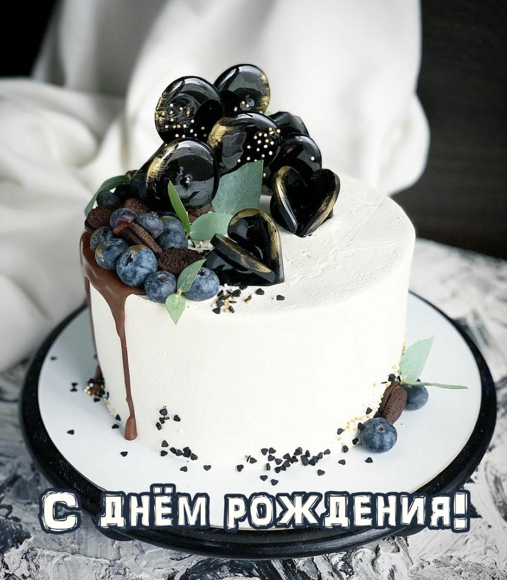 dayname_ru_5752.jpg
