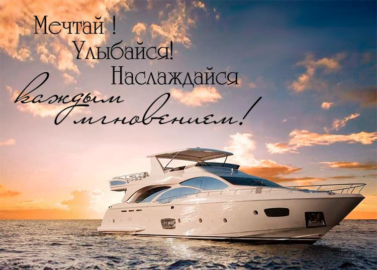 dayname_ru_906.jpg