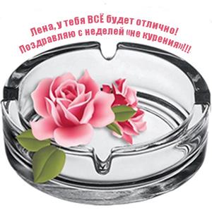 den-protiv-kurenija-3-jpg.299892