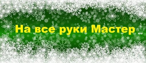 depositphotos_35169213-stock-illustration-рождественский-фон-снежинок.jpg