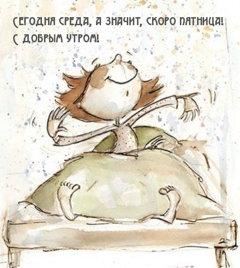 dobrogoutra_ru_2223.jpg