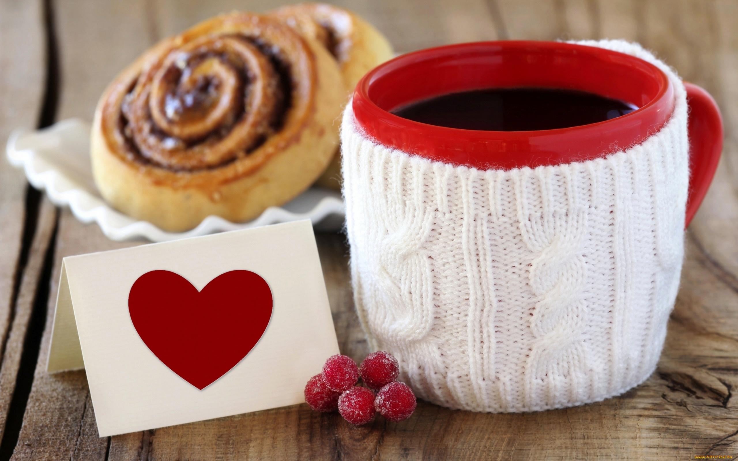 Доброе утро любимому картинки романтичные с надписями