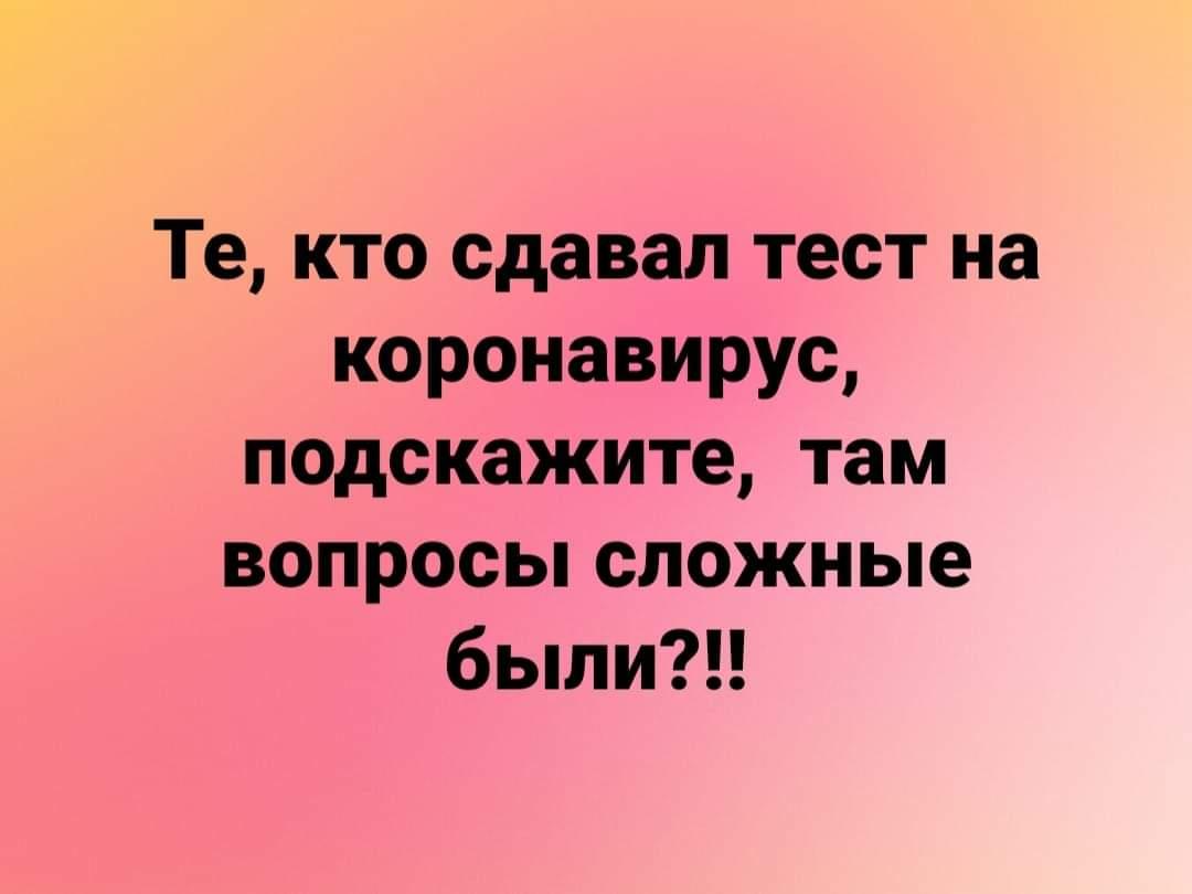FB_IMG_1585283874591.jpg