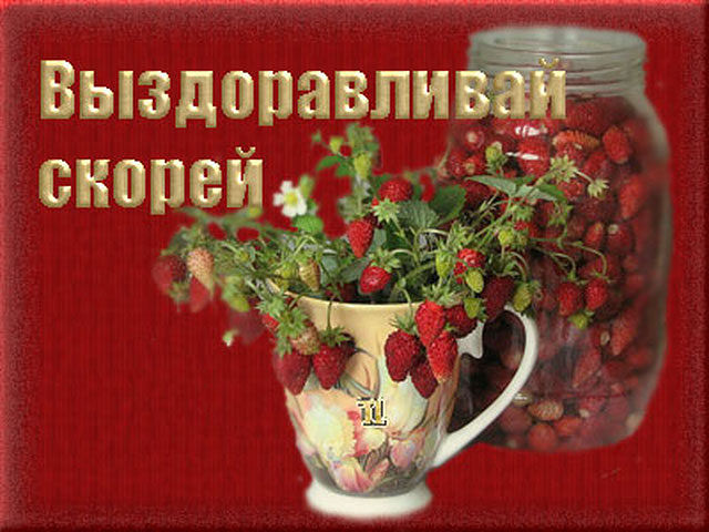 http://ne-kurim.ru/forum/attachments/getimage-jpg.140239/