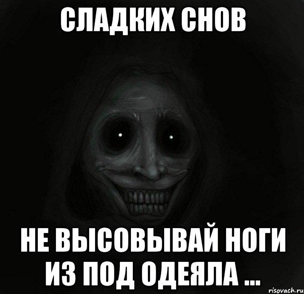 ГОВОРИМ ОБО ВСЕМ - Страница 39 Gost_37306307_orig_-jpg