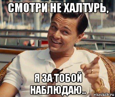 hitriy-getsbi_67885450_orig_-jpg.234995