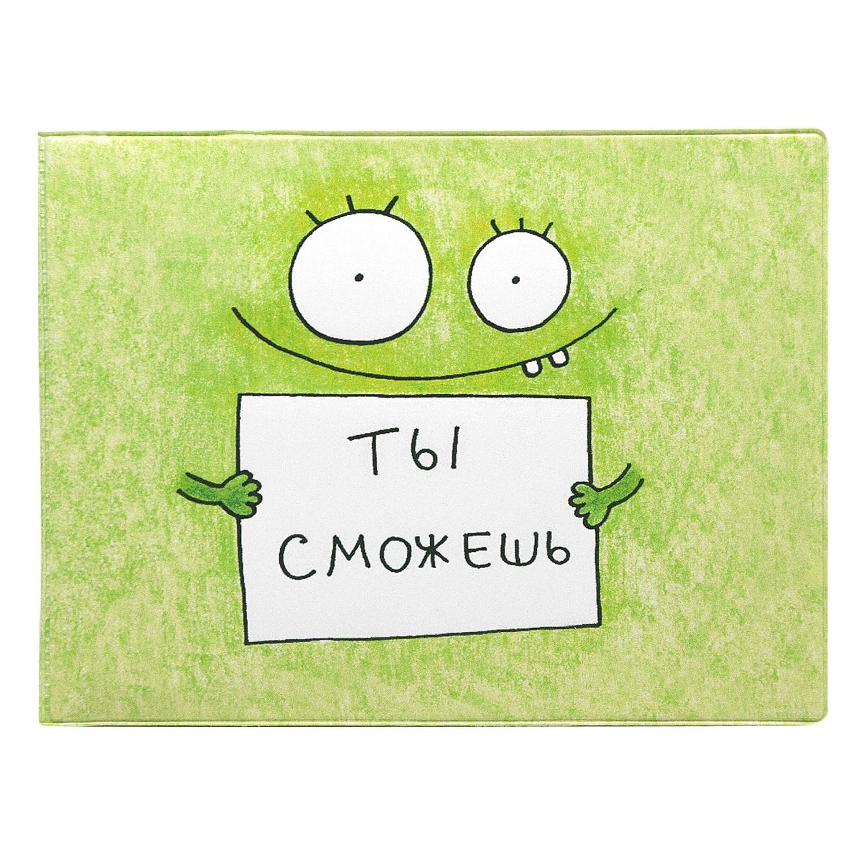 Я в тебя верю открытки