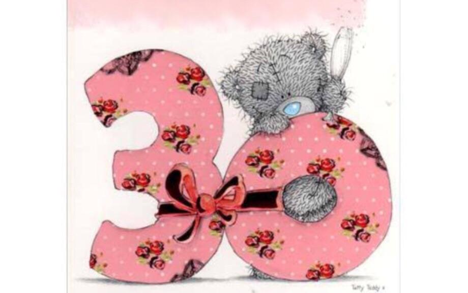 Поздравление с днем рождения любимого с 30 летием