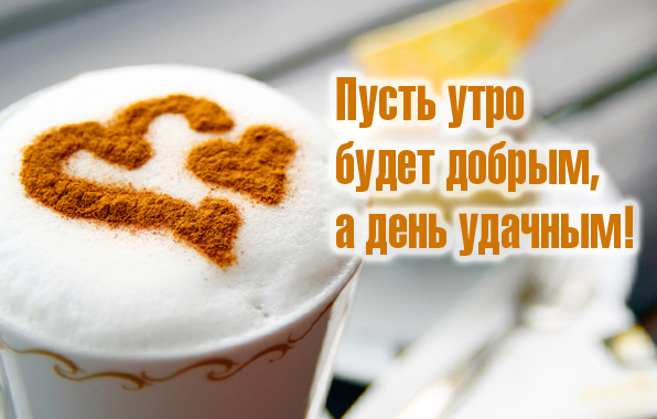 http://ne-kurim.ru/forum/attachments/images_2642-jpg.227431/