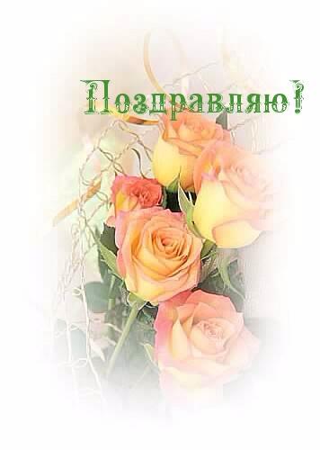 images_5720.jpg