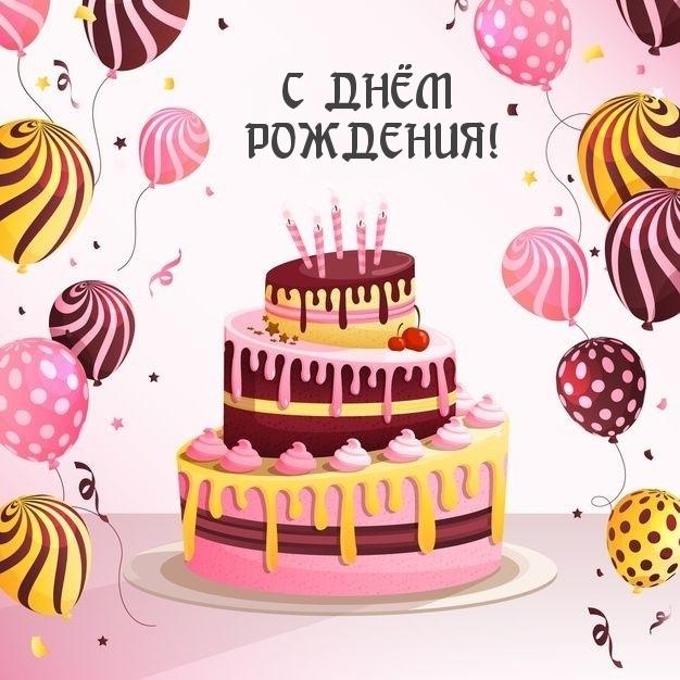 imagetext_ru_25896.jpg