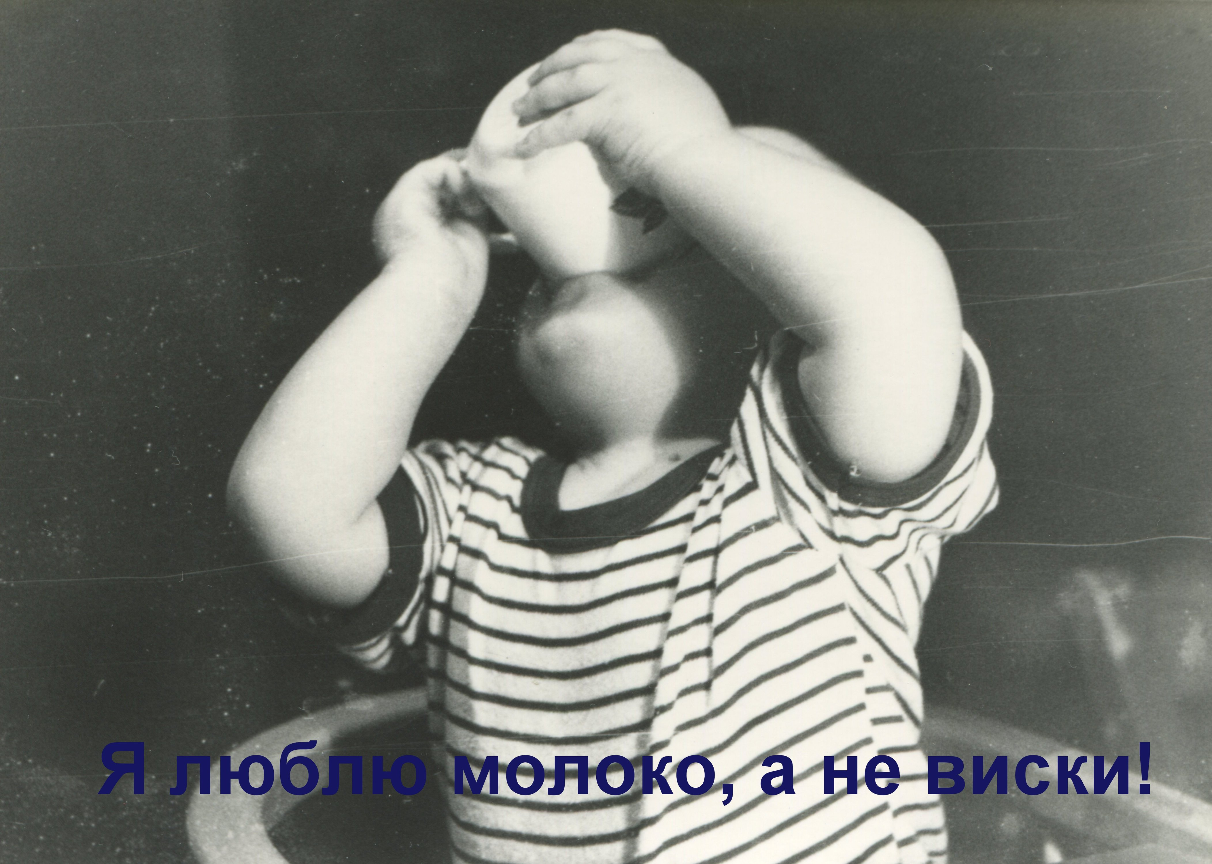 img108-1 (1).jpg