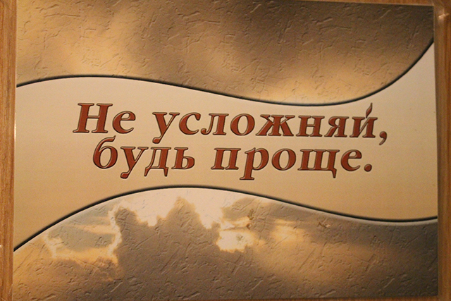 IMG_1941-copy.jpg