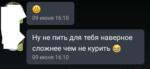 IMG_20181222_085651_353.jpg