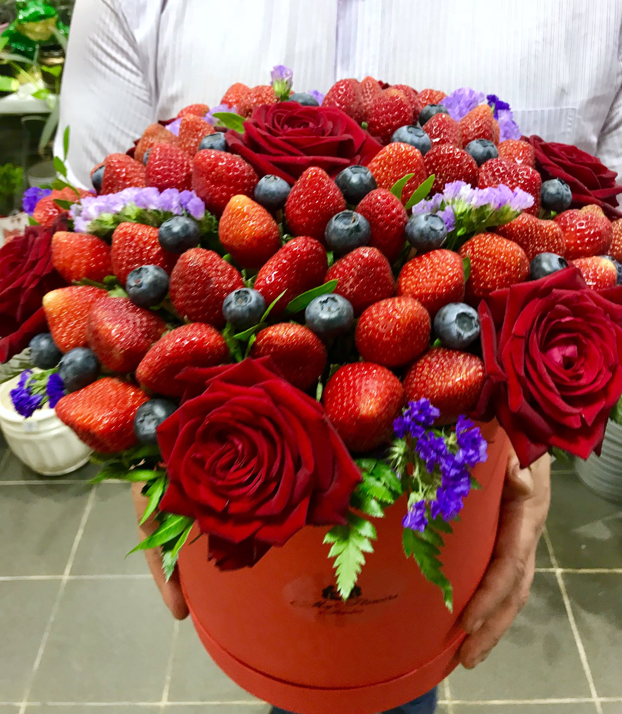 этом есть поздравления для ягоды вероятно, одна