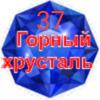 imgonline-com-ua-Resize-hPgRd8fOMB3l.png