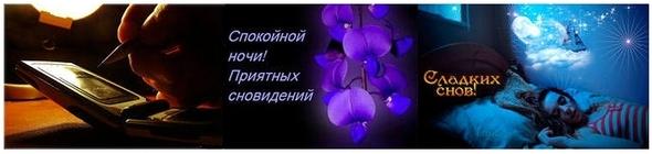 foto-krasiv-dev