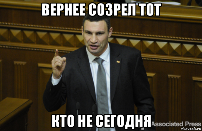 klichko_102353412_orig_.png