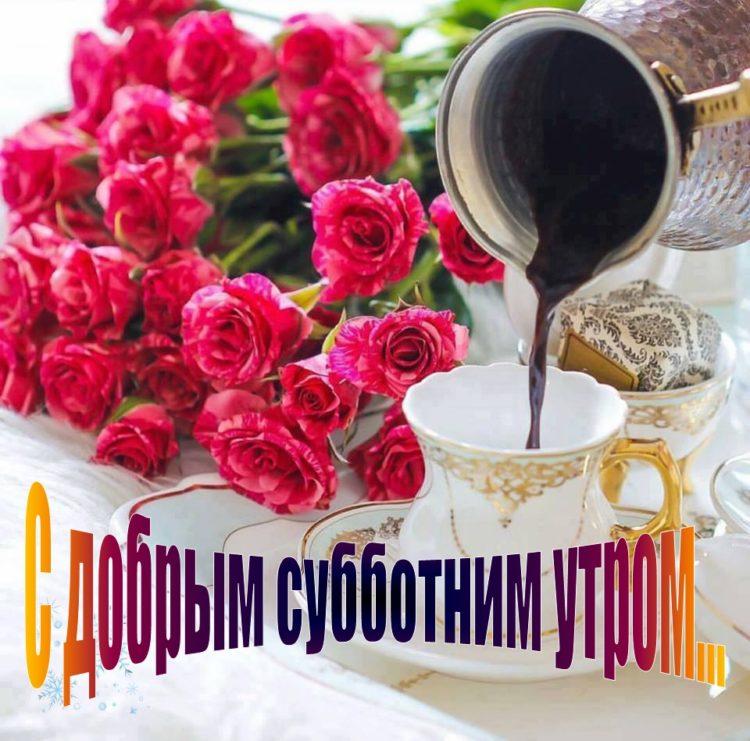кофе-цветы.jpg