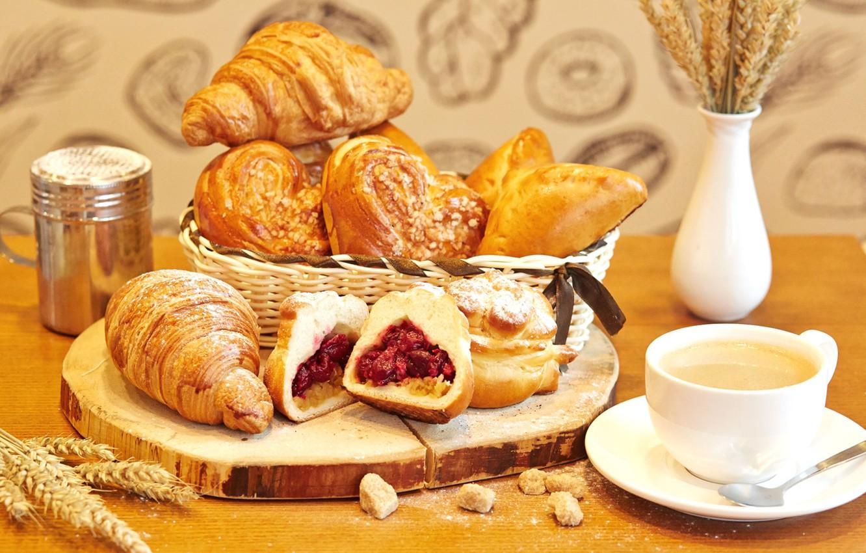 kruassany-kofe-vypechka-nachinka.jpg