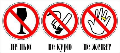 не курить и не пить картинки мальчик стал