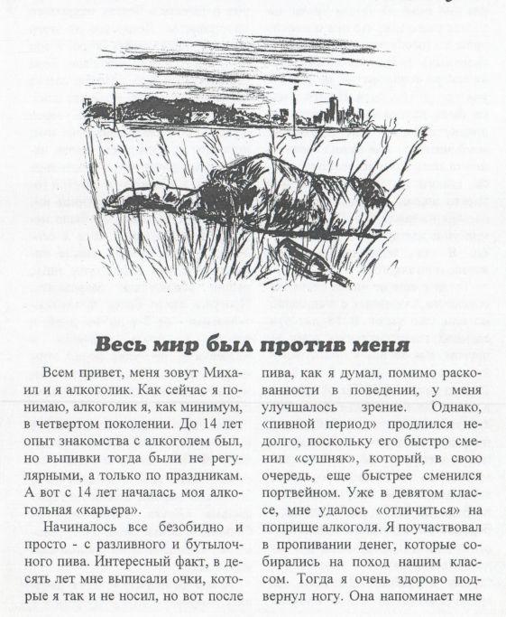 Лист 1.jpg