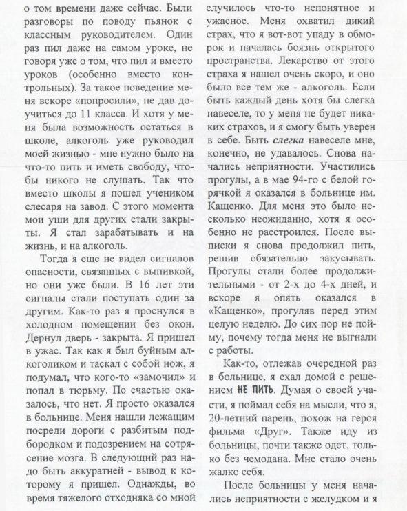 Лист 2.jpg