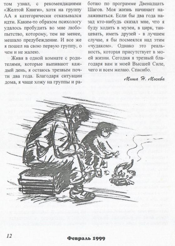 Лист 4.jpg