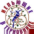 logo 120 x120.png