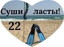 logo-22-2-jpg.1277093