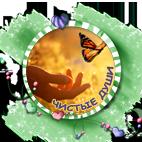 лого 6.png