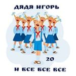 logo-jpg.1206986