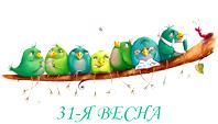 logo2-png.1409917