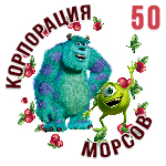 logo50.jpg