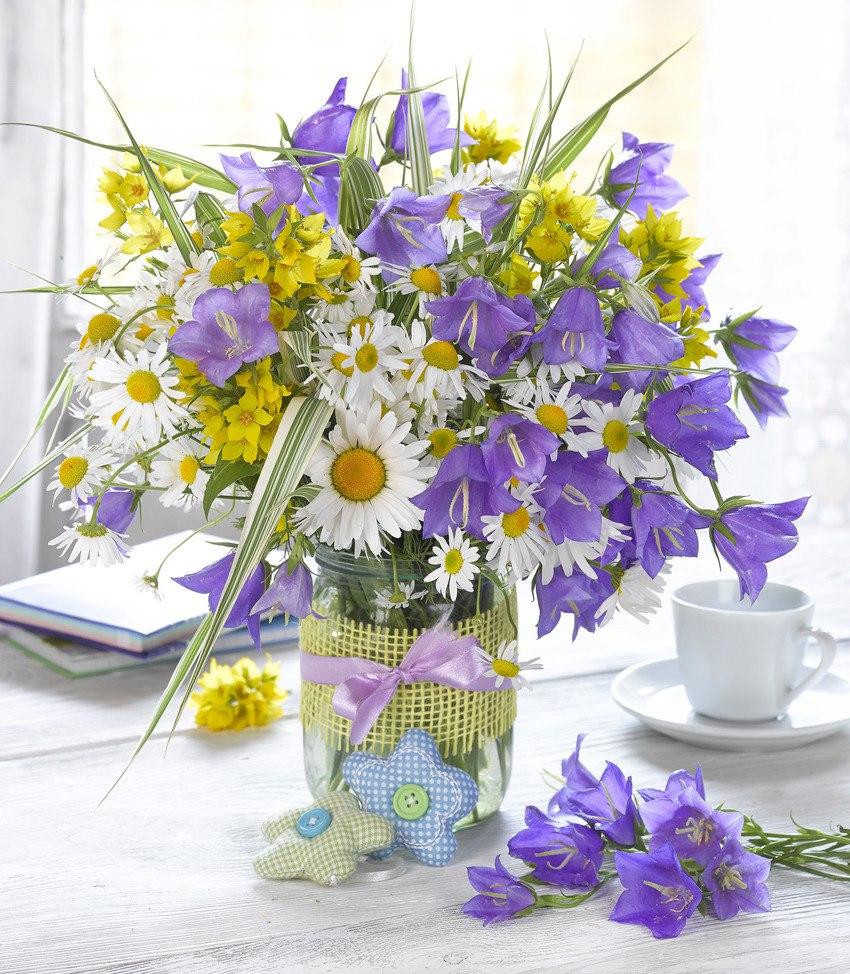 Открытка полевые цветы с добрым утром
