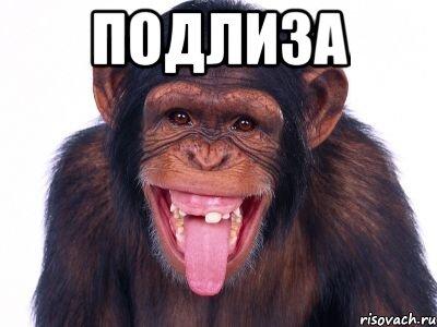 yak-drochit-huy