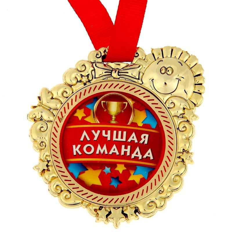 https://ne-kurim.ru/forum/attachments/medal-luchshaja-komanda-2-jpg.1051772/