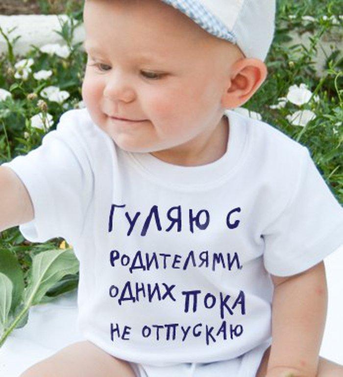 Про младенцев с надписью картинка
