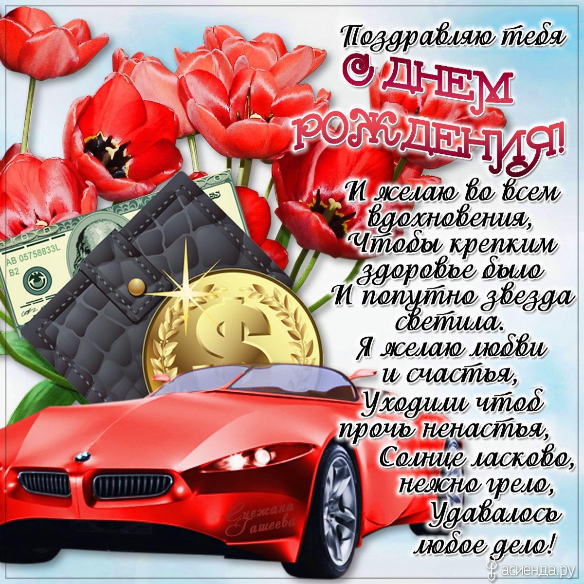 prikolnye-kartinki-s-dnyom-rozhdeniya-muzhchine-s-pozhelaniyami_12.jpg