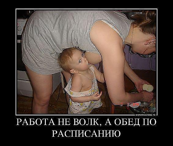 tetka-golaya-hodit