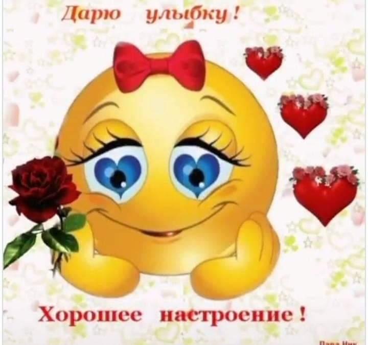 received_180555300051020.jpeg