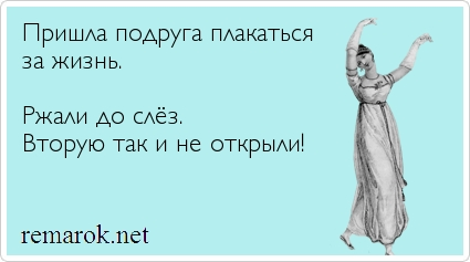 Remarok.net13428.jpg